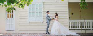Wedding Photographer Cebu